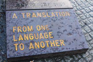 医療通訳 言葉 媒介 文化 仲介 外国語 日本語